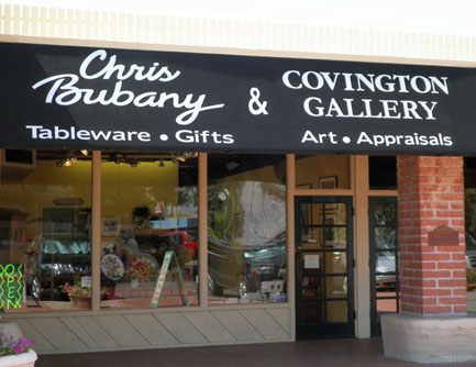 A view of the Covington Fine Art Galley showroom from the outside